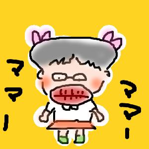 Cocolog_oekaki_2015_03_22_10_20