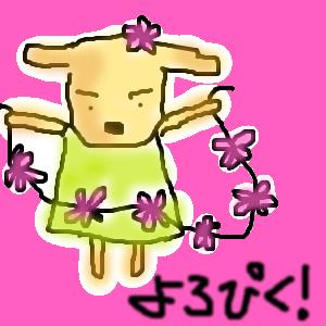 Cocolog_oekaki_2015_03_28_08_51