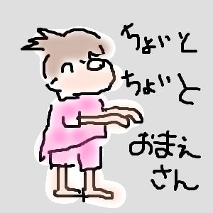 Cocolog_oekaki_2015_08_05_09_01