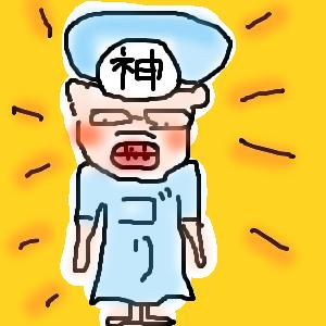 Cocolog_oekaki_2015_09_05_09_02