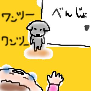 Cocolog_oekaki_2015_11_26_08_31