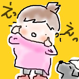 Cocolog_oekaki_2015_12_18_09_36