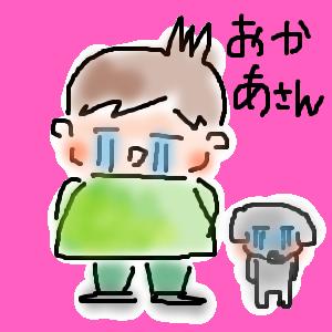Cocolog_oekaki_2016_01_04_10_02