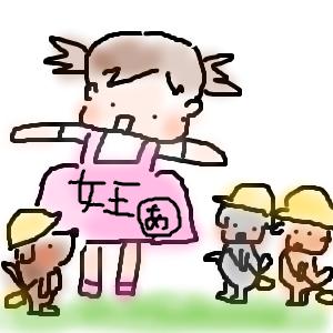 Cocolog_oekaki_2016_04_12_09_25