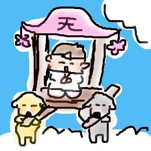 Cocolog_oekaki_2016_09_15_09_19