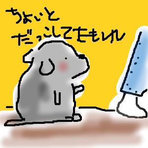 Cocolog_oekaki_2016_10_08_10_33