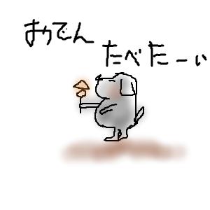 Cocolog_oekaki_2016_11_20_09_19