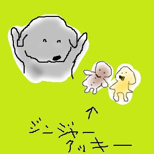 Cocolog_oekaki_2016_11_28_17_19