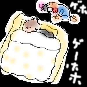 Cocolog_oekaki_2016_12_15_09_34