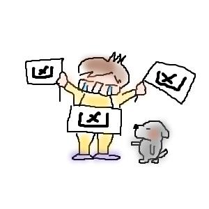 Cocolog_oekaki_2017_01_05_09_54