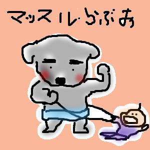 Cocolog_oekaki_2017_01_17_09_23