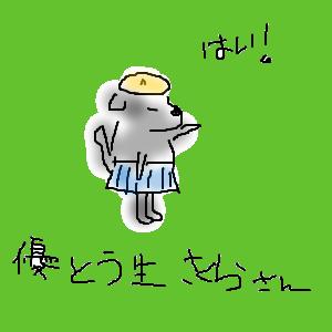 Cocolog_oekaki_2017_03_21_10_16