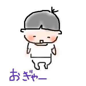 Cocolog_oekaki_2017_05_22_09_54