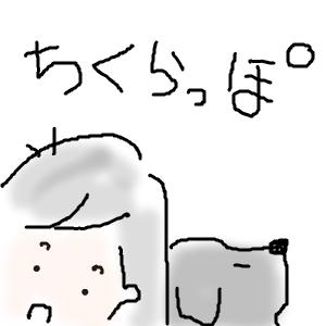 Cocolog_oekaki_2017_06_18_09_55
