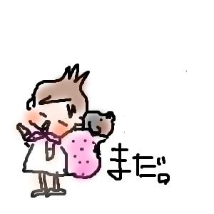 Cocolog_oekaki_2017_07_17_17_12