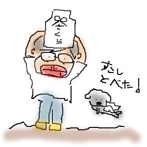Cocolog_oekaki_2017_07_25_10_49
