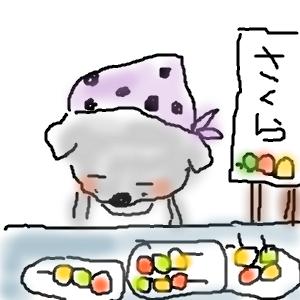 Cocolog_oekaki_2017_10_05_10_37