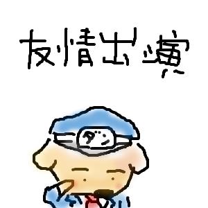Cocolog_oekaki_2017_10_05_11_05