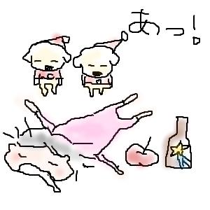 Cocolog_oekaki_2017_11_07_10_22