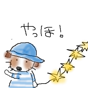 Cocolog_oekaki_2017_11_16_10_31
