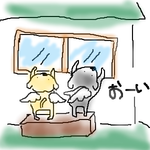 Cocolog_oekaki_2017_11_22_08_41