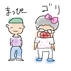 Cocolog_oekaki_2017_11_28_09_42