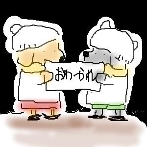 Cocolog_oekaki_2017_12_21_10_03