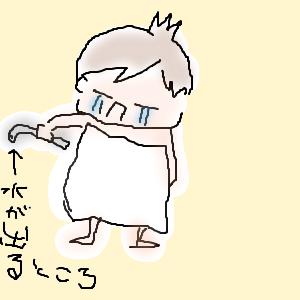 Cocolog_oekaki_2017_12_21_10_36