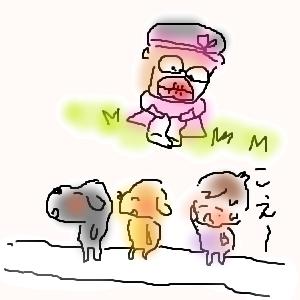 Cocolog_oekaki_2018_01_15_09_47