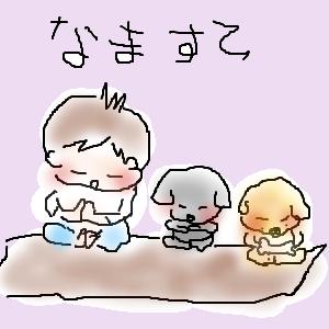 Cocolog_oekaki_2018_03_13_10_03