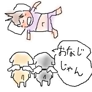 Cocolog_oekaki_2018_06_04_08_48