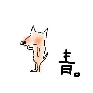 Cocolog_oekaki_2018_07_01_09_27