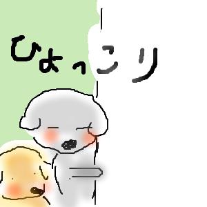 Cocolog_oekaki_2018_07_11_08_54