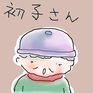 Cocolog_oekaki_2018_11_28_09_03